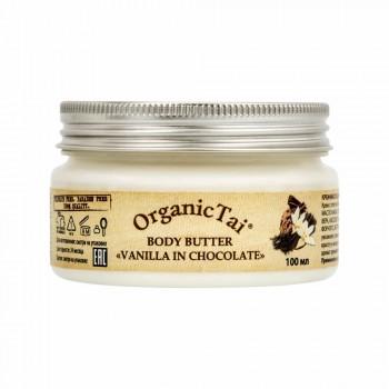 Крем-масло для тела «Ваниль в шоколаде», 100 мл, OrganicTai
