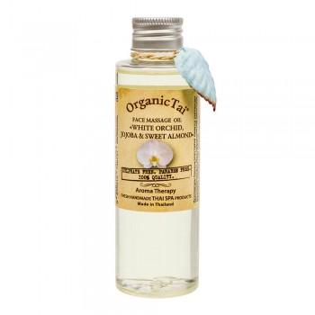 Массажное масло для лица «Белая орхидея, жожоба и сладкий миндаль» 120 мл, OrganicTai