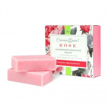 """НОВИНКА! Парфюмированное мыло """"Розовое вдохновение"""", 200 г, Дом природы"""