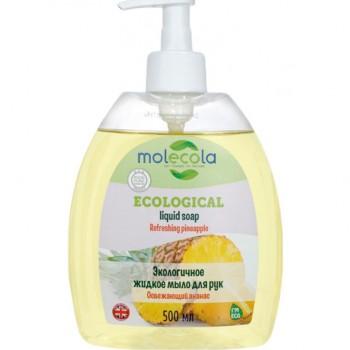 Крем-мыло жидкое для рук Освежающий ананас, Molecola, 500 мл