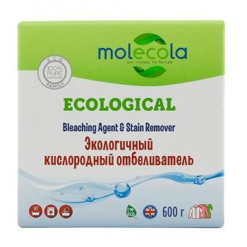 Экологичный кислородный отбеливатель, 600 гр, Molecola