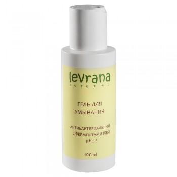Гель для умывания «Антибактериальный» с ферментами ржи Levrana, 100 мл.