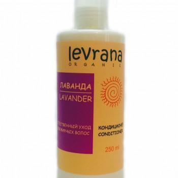 Кондиционер для жирных волос Лаванда Levrana, 250 мл.