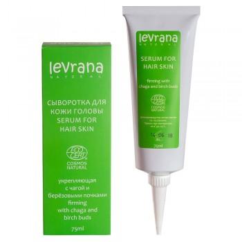 Сыворотка для волос Укрепляющая с чагой и березовыми почками Levrana, 75 мл.