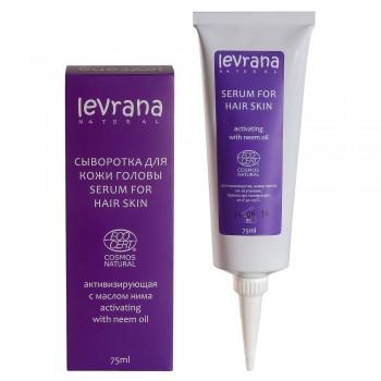 Сыворотка для волос Активизирующая c маслом нима Levrana, 75 мл.