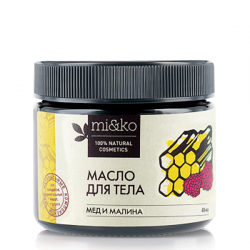 Масло для тела увлажняющее Мед и малина mi&ko, 60 мл