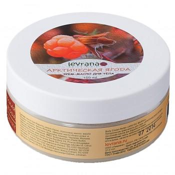 Крем-масло для тела Арктическая ягода, 150 мл.