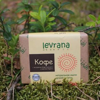 Натуральное мыло ручной работы Кофе Levrana, 100 гр.