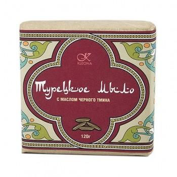 Турецкое мыло с маслом черного тмина, для любого типа кожи Kleona, 120 гр.