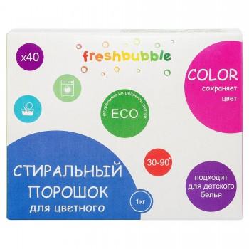 """Порошок для стирки цветного белья """"Freshbubble"""" Levrana, 1 кг."""