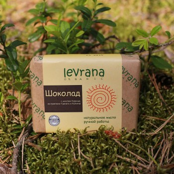 Натуральное мыло ручной работы Шоколад Levrana, 100 гр.