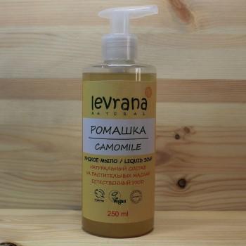Жидкое мыло Ромашка Levrana, 250 мл.