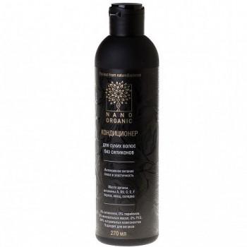 Кондиционер для сухих волос Nano Organic, 270 мл.
