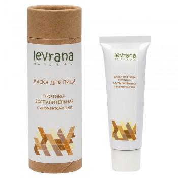 Маска для лица «Противовоспалительная» с органич. ферментами ржи Levrana, 30 мл.