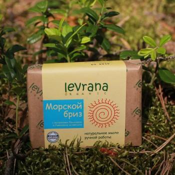Натуральное мыло ручной работы Морской бриз Levrana, 100 гр.