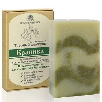 Твердый шампунь «Крапива» для нормальных и жирных волос Kleona, 80 гр.