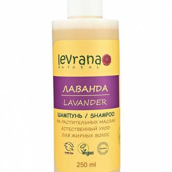 Шампунь для жирных волос Лаванда Levrana, 250 мл.