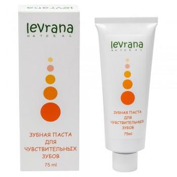 Зубная паста для чувствительных зубов Levrana, 75 мл.