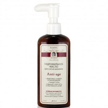 Гидрофильное масло для снятия макияжа, серия «Anti-аge» Kleona, 150 мл.
