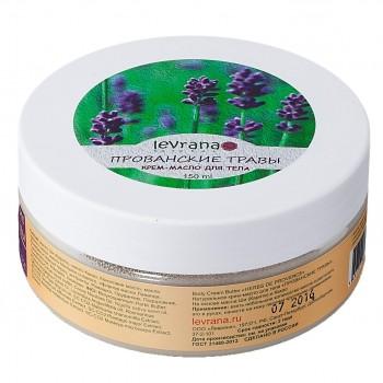 Крем-масло для тела Прованские травы Levrana, 150 мл.