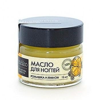Масло для ногтей Ромашка и лимон укрепляющее и бактерицидное mi&ko, 15 мл.