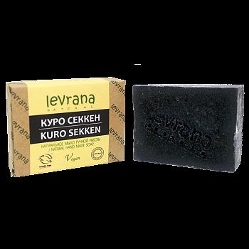"""Натуральное мыло ручной работы """"Куро Секкен"""" Levrana, 100 гр."""