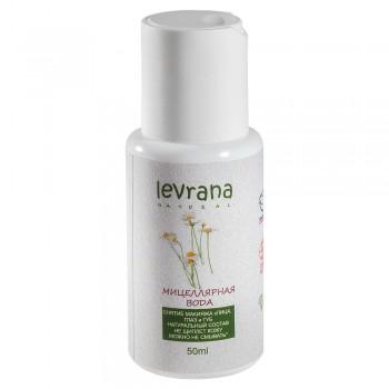 Мицеллярная вода Ромашка для снятия макияжа Levrana, 50 мл.