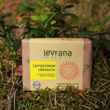 Натуральное органическое мыло Цитрусовая свежесть Levrana, 100 гр.