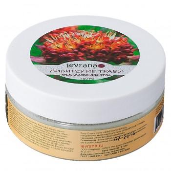 Крем-масло для тела «Сибирские травы» Levrana, 150 мл.