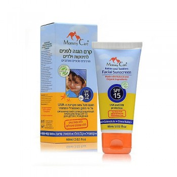 Органический солнцезащитный крем для лица Mommy Care SPF15, 60 мл.