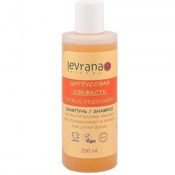 """Натуральный шампунь для сухих волос """"Цитрусовая свежесть"""" Levrana, 250 мл."""