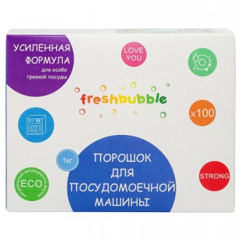 """Порошок для посудомоечной машины """"Усиленная формула"""" """"Freshbubble"""" Levrana, 1 кг"""