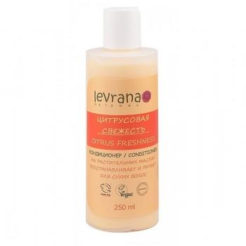 Кондиционер для сухих волос Цитрусовая свежесть Levrana, 250 мл.
