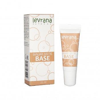 """Бальзам для губ """"Base"""" Levrana, 10 мл."""