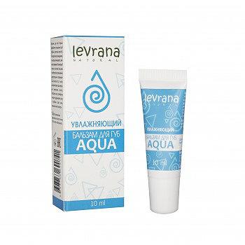 """Бальзам для губ """"Aqua"""" увлажняющий Levrana, 10 мл."""