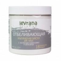 """Альгинатная маска """"Отбеливающая"""" Levrana, 500 мл."""