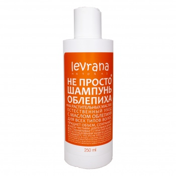 Не просто шампунь «Облепиха», 250мл, Levrana