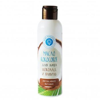 Кокосовое масло для лица Шоколад и ваниль: Интенсивное питание, 140г, Дом природы