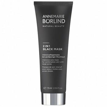 Маска для комбинированной кожи лица чёрная Annemarie Borlind, 75 мл