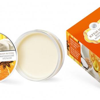 Крем-масло для тела «Марокканский апельсин», 100 г, Дом природы