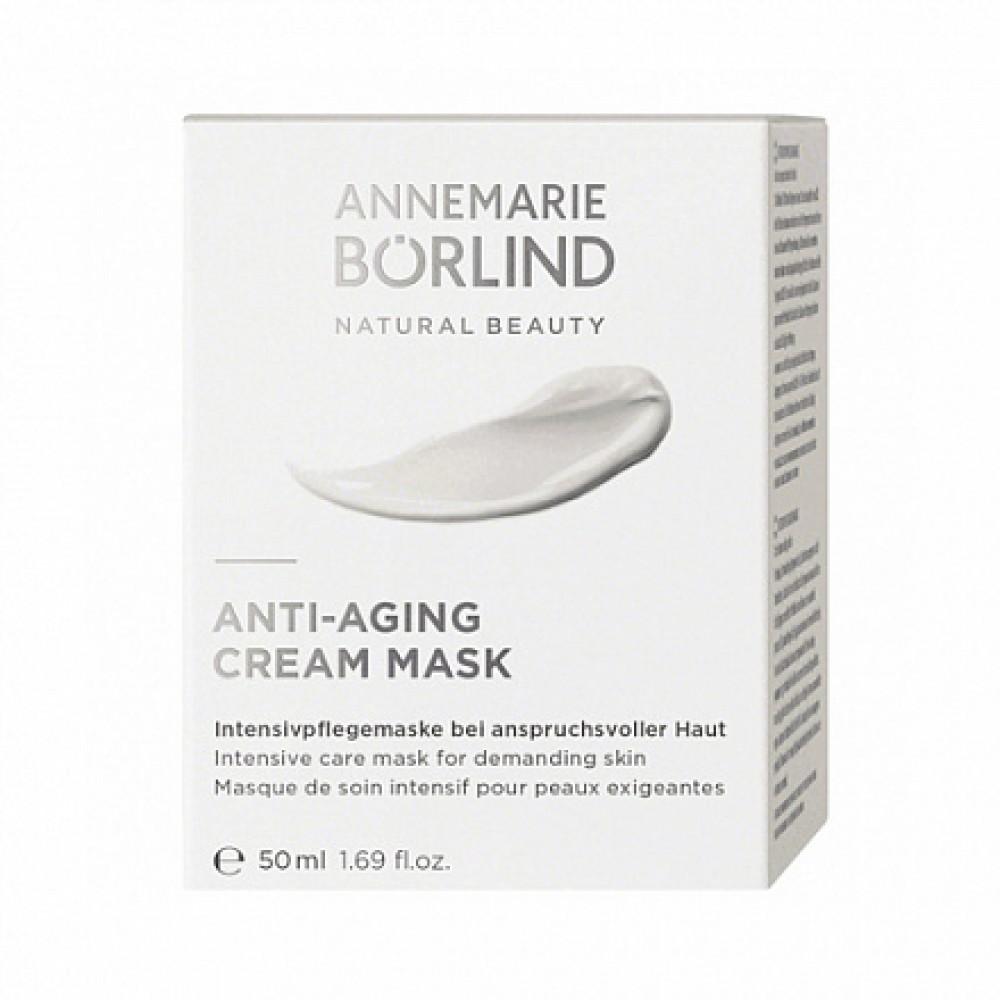 Маска для зрелой и требовательной кожи Annemarie Borlind, 50 мл