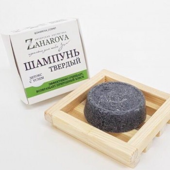 Твердый шампунь ДЕТОКС С УГЛеМ, 50 гр Zaharova