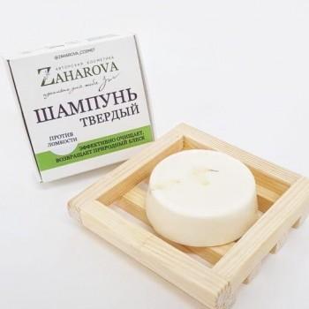 твердый шампунь ПРОТИВ ЛОМКОСТИ, 50 гр Zaharova