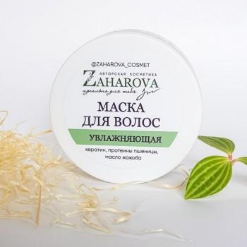 Натуральный дезодорант спрей, 100 мл Zaharova
