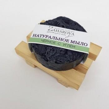 Натуральное мыло ЧЕРНОЕ С УГЛЕМ, 120 гр Zaharova