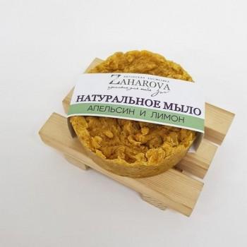 Натуральное мыло ОВСЯНКА НА МОЛОКЕ, 120 гр Zaharova