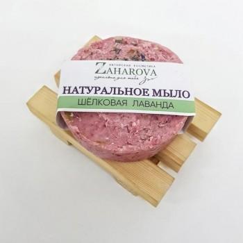 Натуральное мыло ПОЛЫННОЕ, 120 гр Zaharova