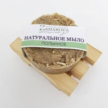 Натуральное мыло ШЕЛКОВАЯ ЛАВАНДА, 120 гр Zaharova