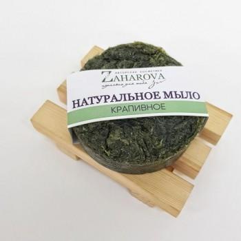 Натуральное мыло КРАПИВНОЕ, 120 гр Zaharova