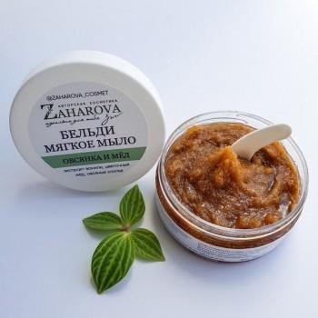 Мягкое мыло-бельди ОВСЯНКА И МЕД, 180 гр Zaharova